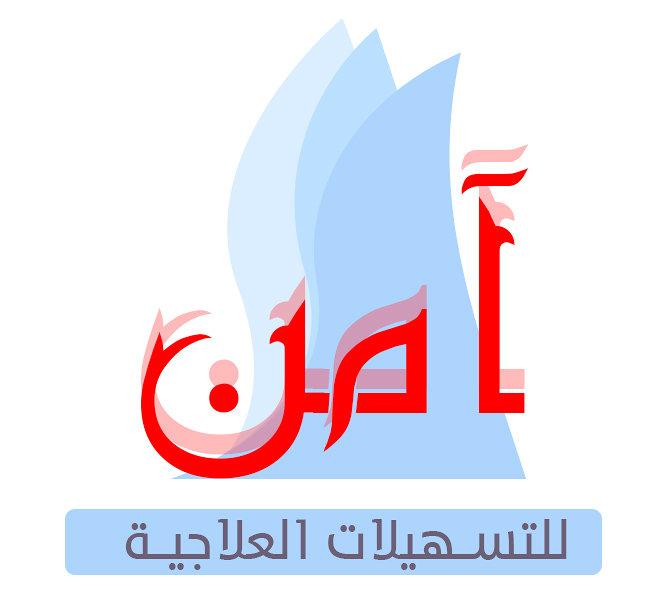 شعار مؤوسسه