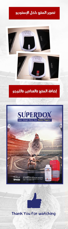 Superdox poster