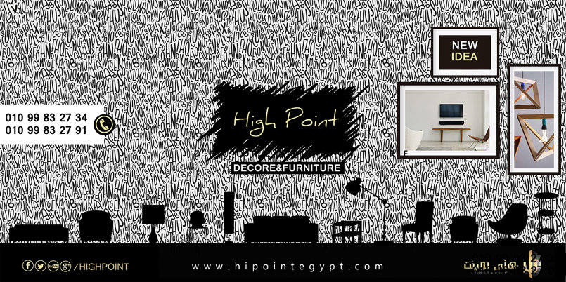 hich point ad