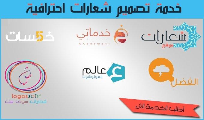 تصميم شعار احترافي لمدونات بلوجر و قنوات اليوتيوب