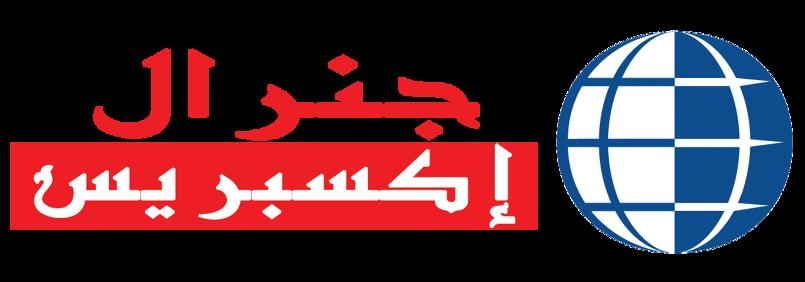 تصميم شعار شركة
