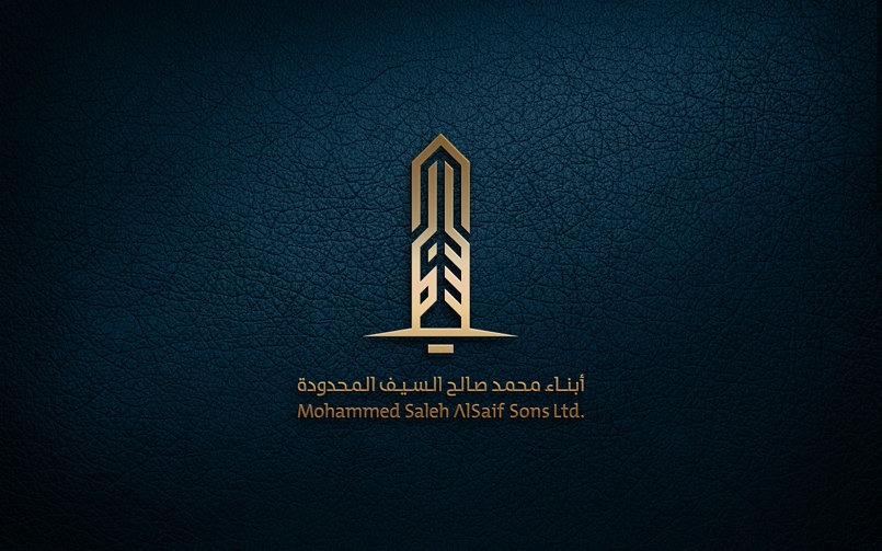 Al Saif Corporate identity design