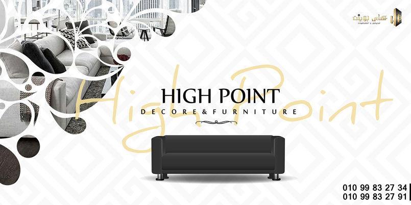 hich point ad
