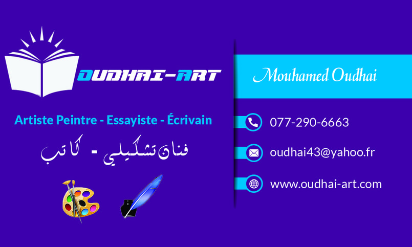 Oudhai Mohammed Business Card