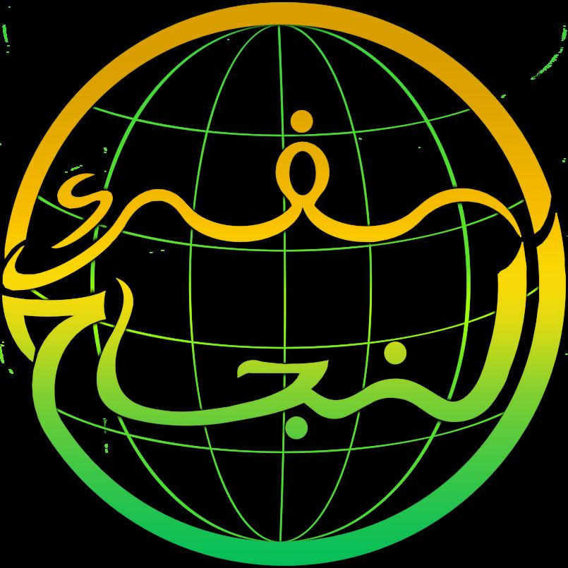 شعار لإحدى الجمعيات العلمية