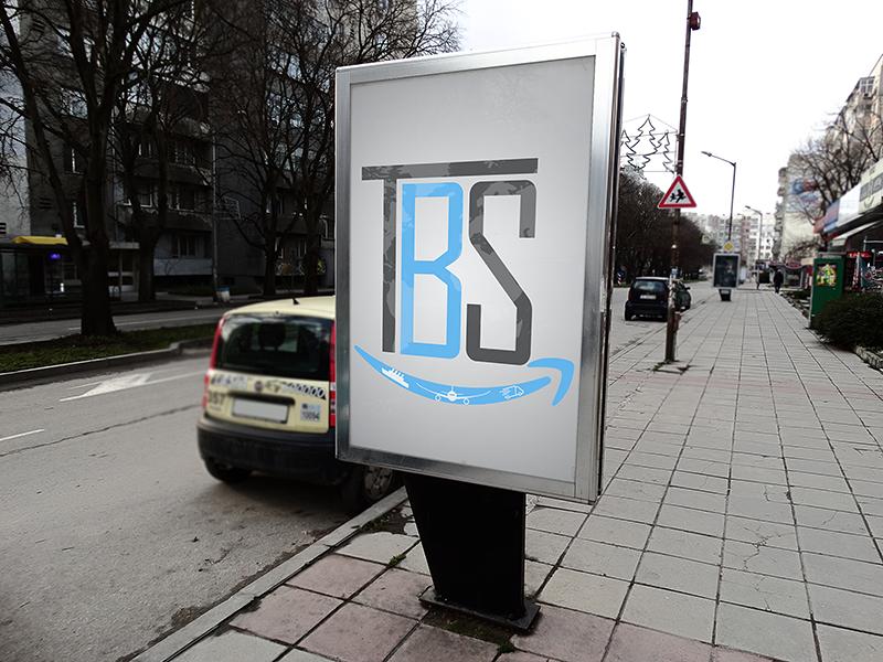 شعار شركة TBS للشحن الجوي, البحري, البري