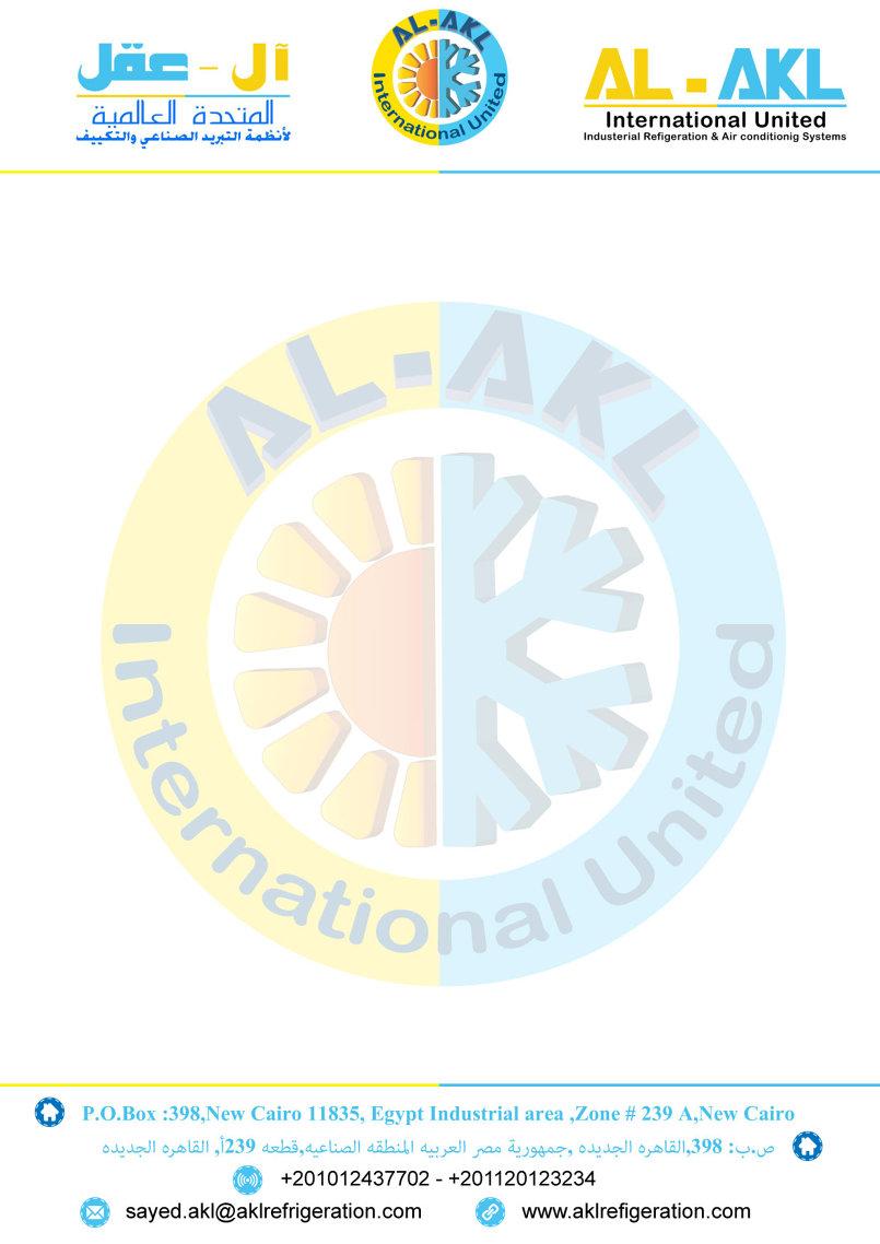 شعار وبطاقة أعمال وورق رسمي للشركة