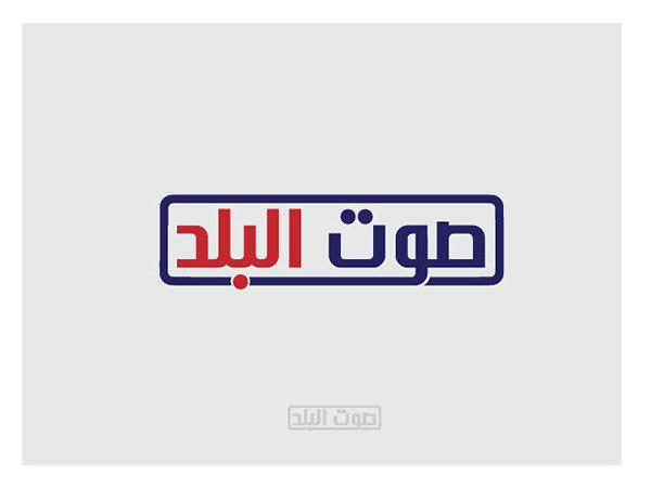 نموذج شعار
