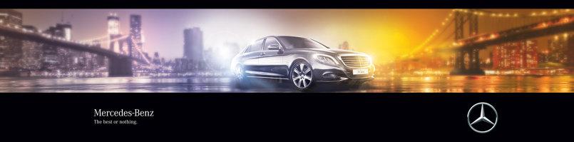 Mercedes-Benz gan s-class