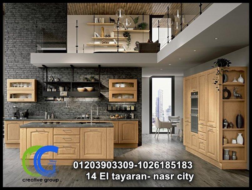 شركة مطابخ  فى مدينة نصر– كرياتف جروب للمطابخ  ( للاتصال 01026185183