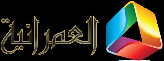 تصميم شعار لجريدة