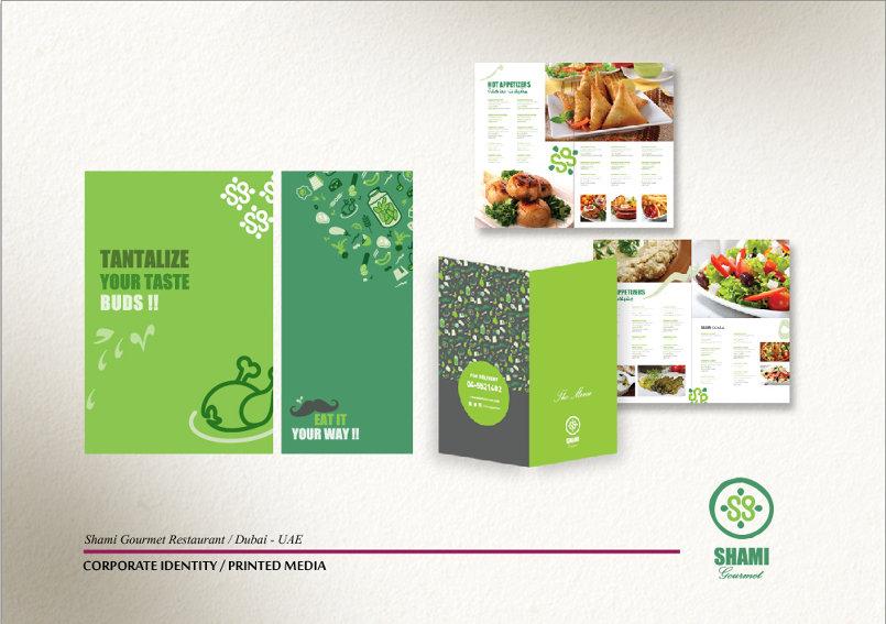تصميم مطبوعات وموقع الكتروني لـ مطعم شامي غورميه - دبي