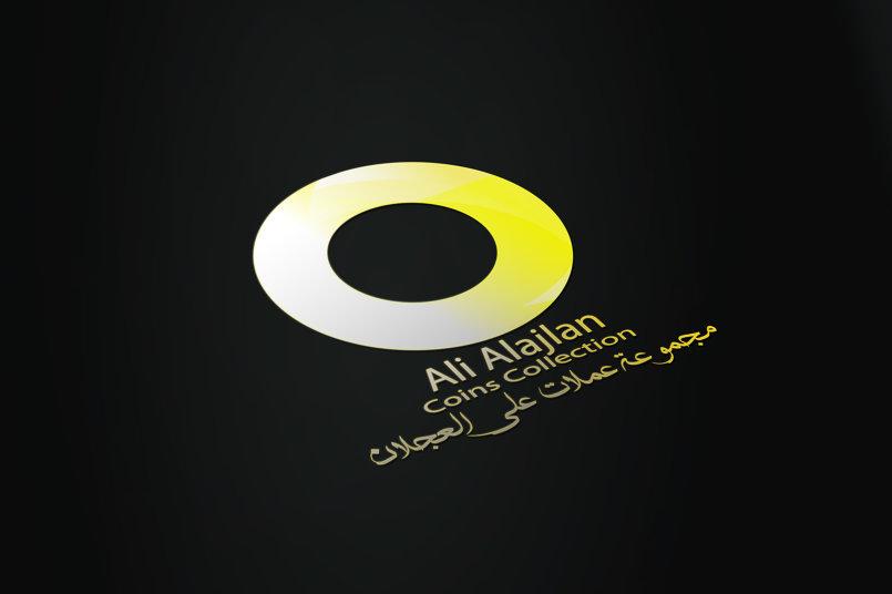 3 نماذج شعارات لشركة مجموعة عملات علي العجلان (300dpi,2000px)