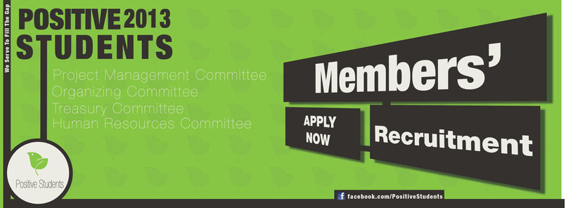 Recruitment banner 1
