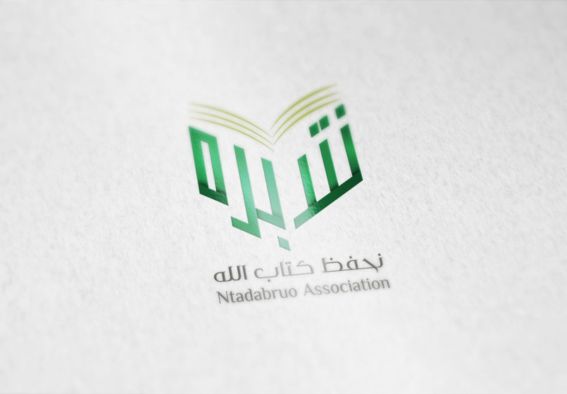 Natadabruo Association Logo