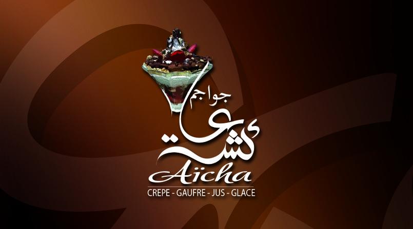 Logo pour Aïcha Jwajem