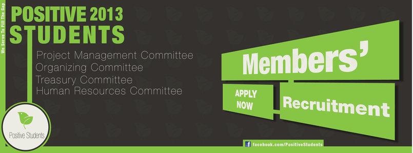 Recruitment banner 3