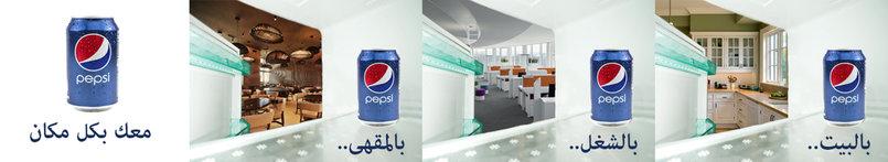 Pepsi Co hoarding/scaffolding advertising