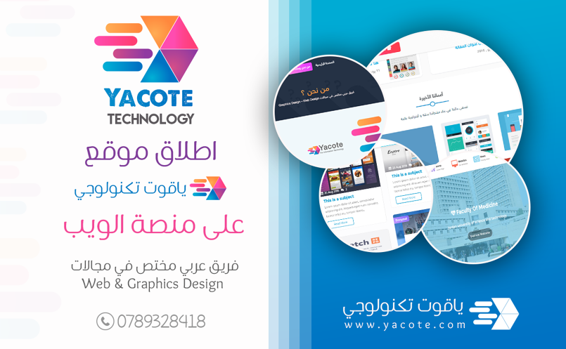 Yacote Technology Designes