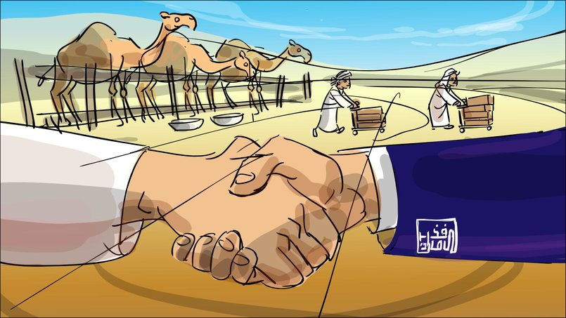 TBWA/RAAD Dubai