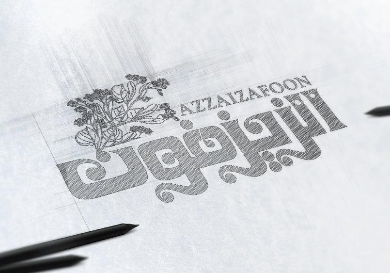 Azzaizafoon Restaurant