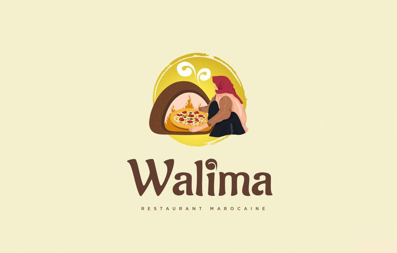 شعار مطعم '' وليمة ''