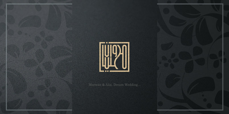 A logo for a wedding card that incorporated the names - in arabic