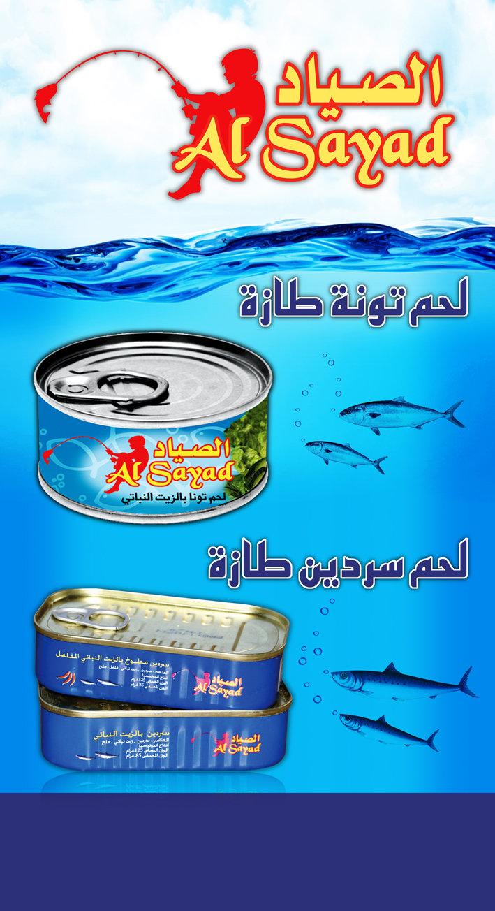 Al-sayad