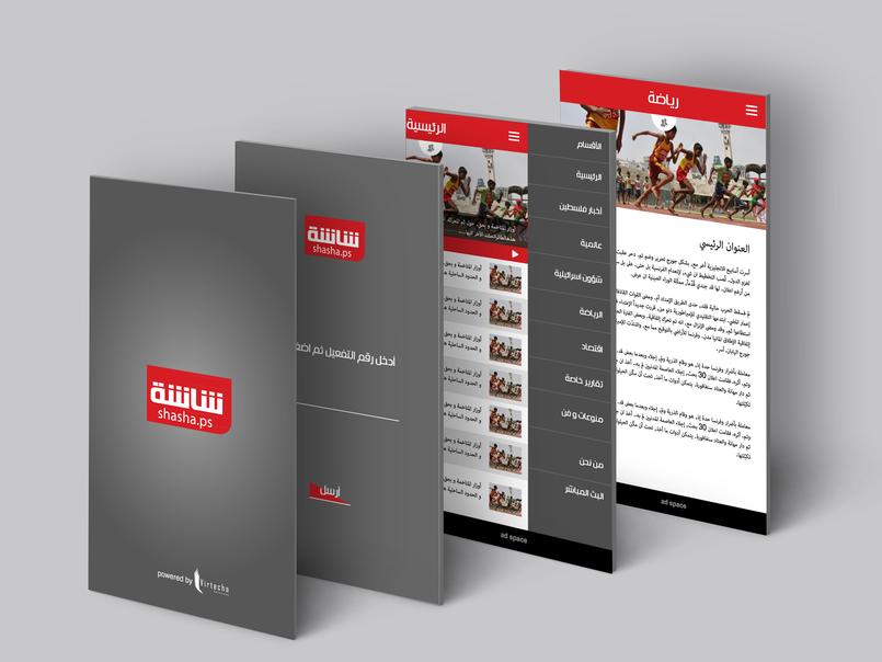 Shasha shasha news application