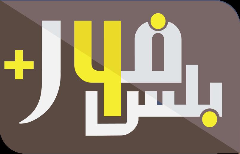 logo +4