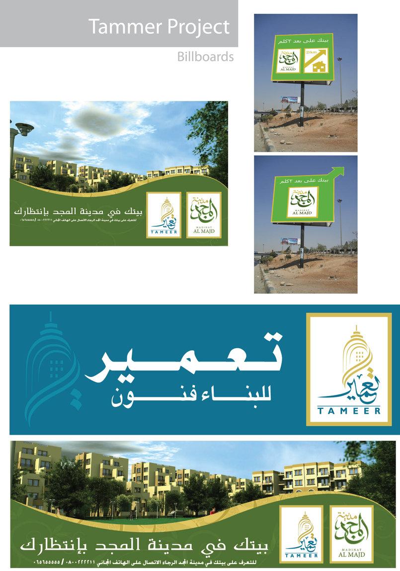 Tammer& Almajd city