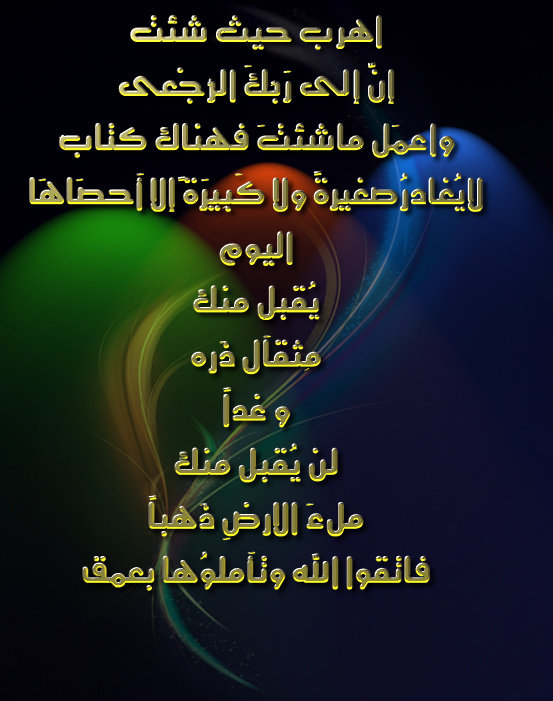 2 - تصاميم اسلاميه