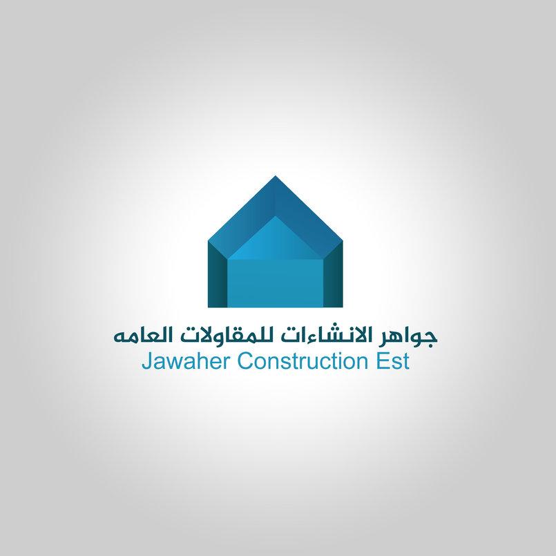 شعار جواهر الانشاءات للمقاولات العامه