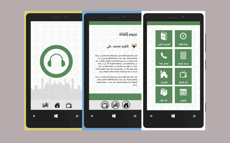 qraa Iqraa is now on  Nokia