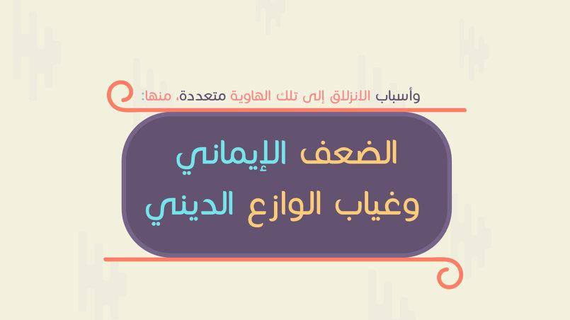 المخدرات / مجموعة زاد