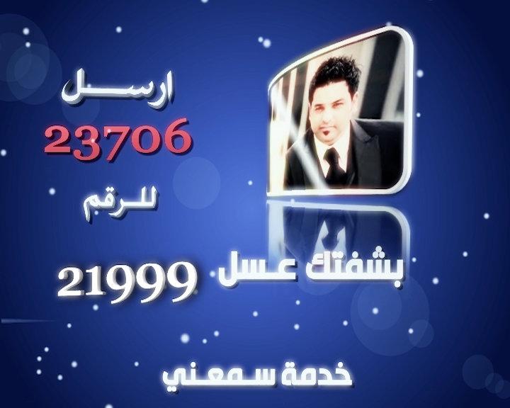 2 - TV ADS