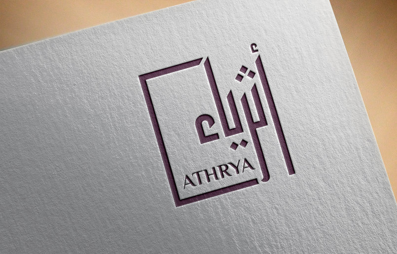 """Minimal and memorable logo design for Business Website """"ATHRYA"""""""