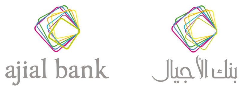 ajial bank