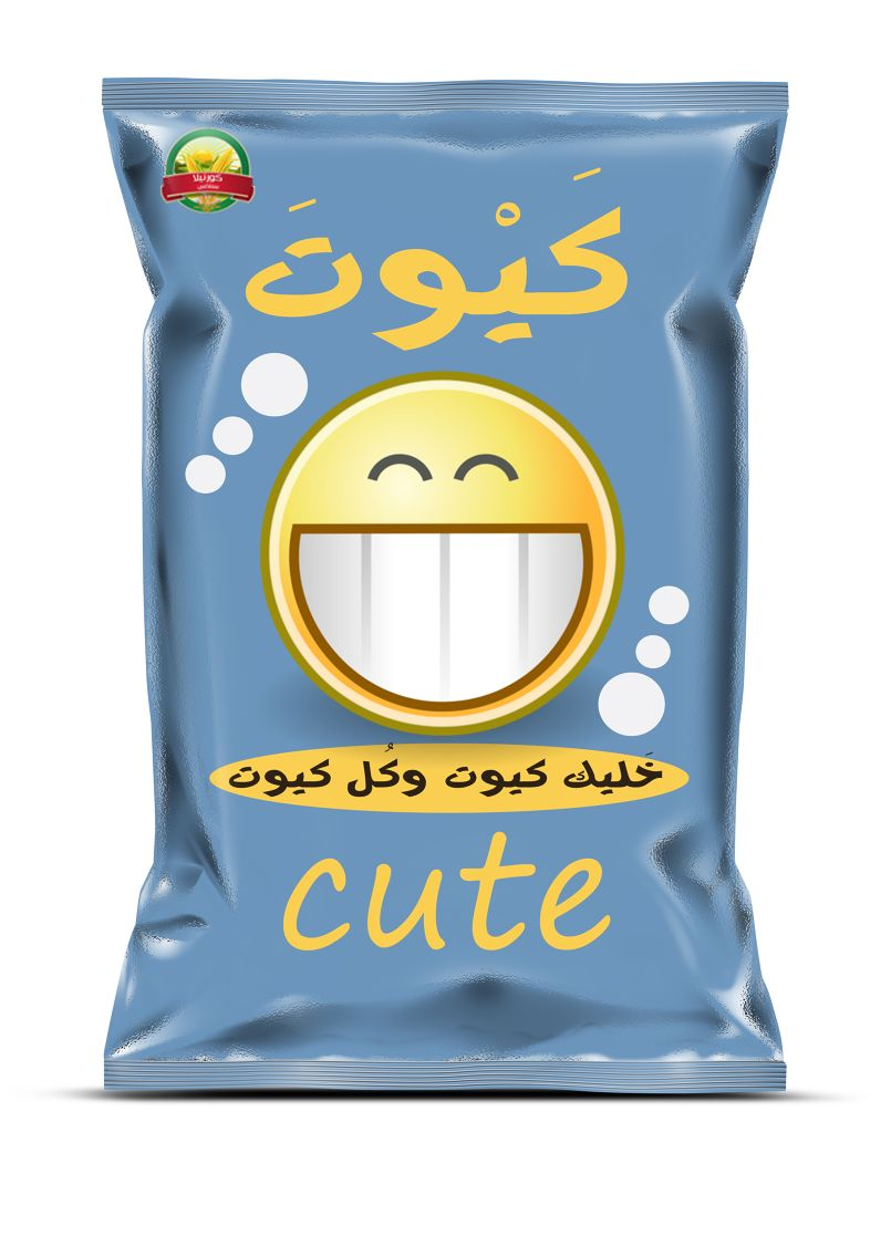 تصميم منتج غذائي شبسي من تصميم Ahmed Wagdy Ahmedwagdy529864