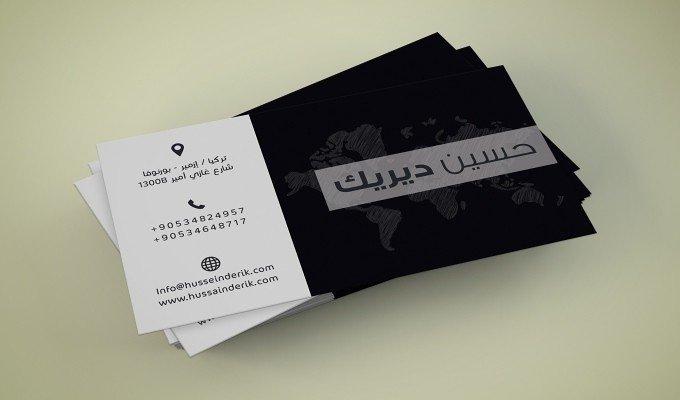 تم تصميم بطاقة مميزة للاعمال جاهزة للطباعة