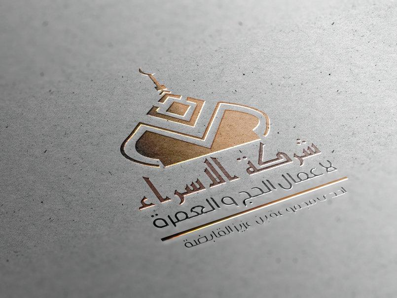 only logos