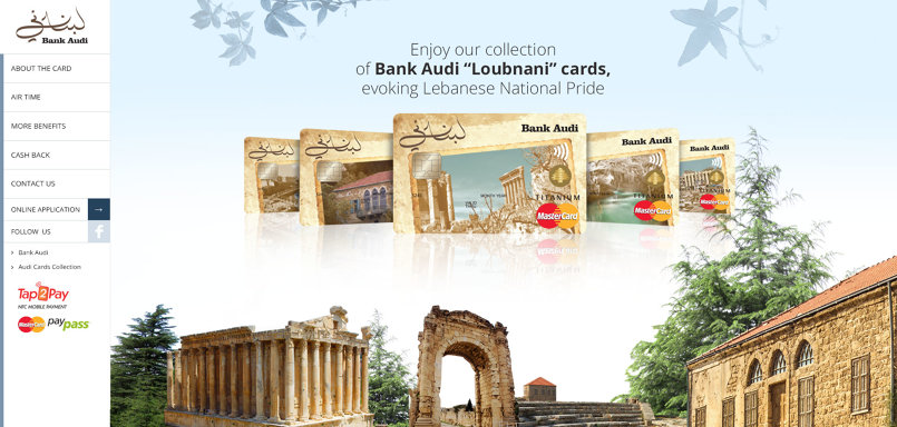 "Bank Audi ""Loubnani"" Cards"