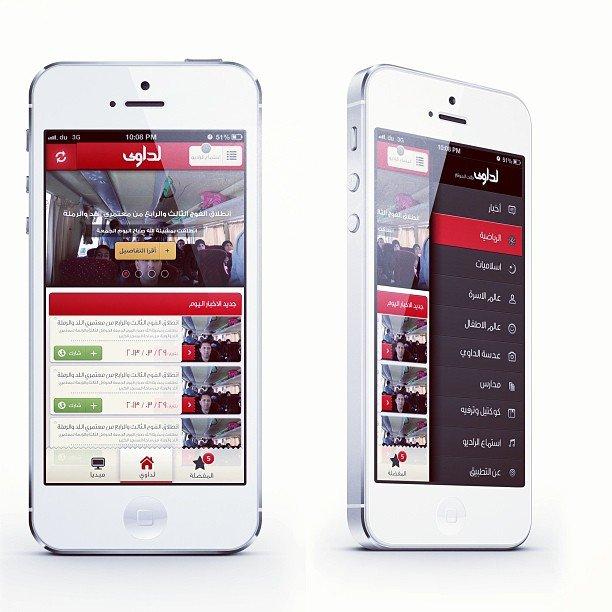 UI Design App Mobile Ledawy