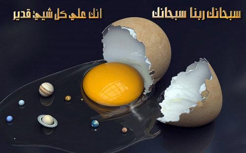 3 - تصاميم اسلاميه
