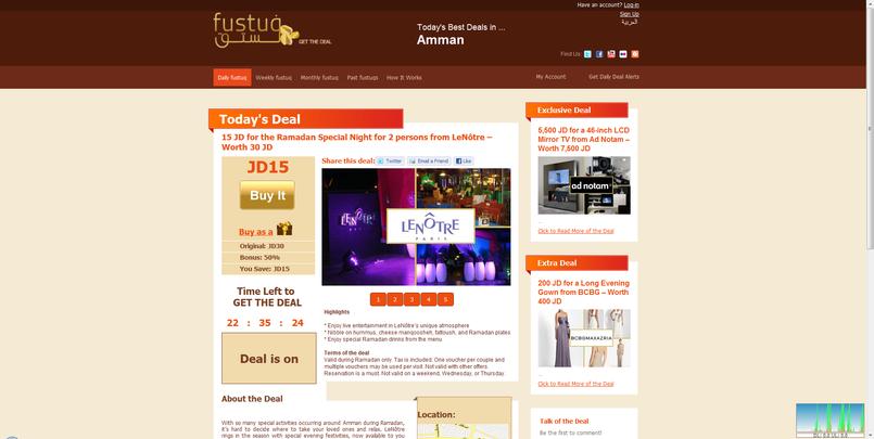 FUSTUQ.COM