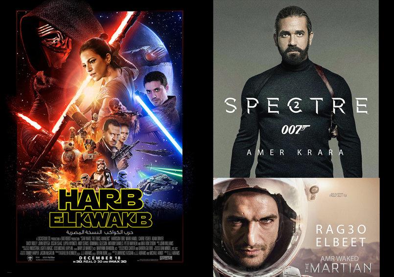 Star wars-Spectre-TheMartian - النسخة المصرية