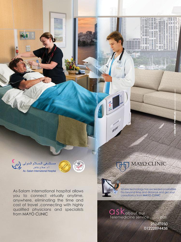 Tele Medicine Project Rollup