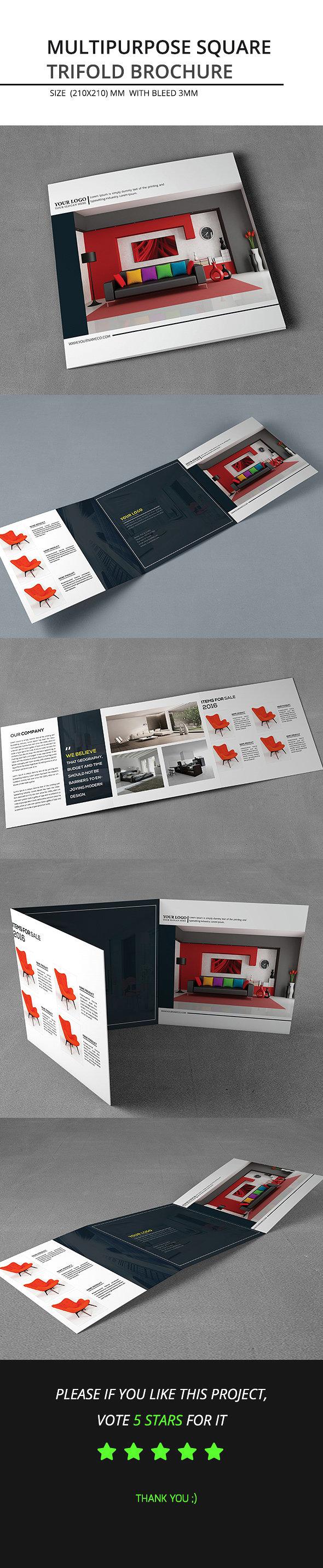 Multipurpose Square Trifold Brochure