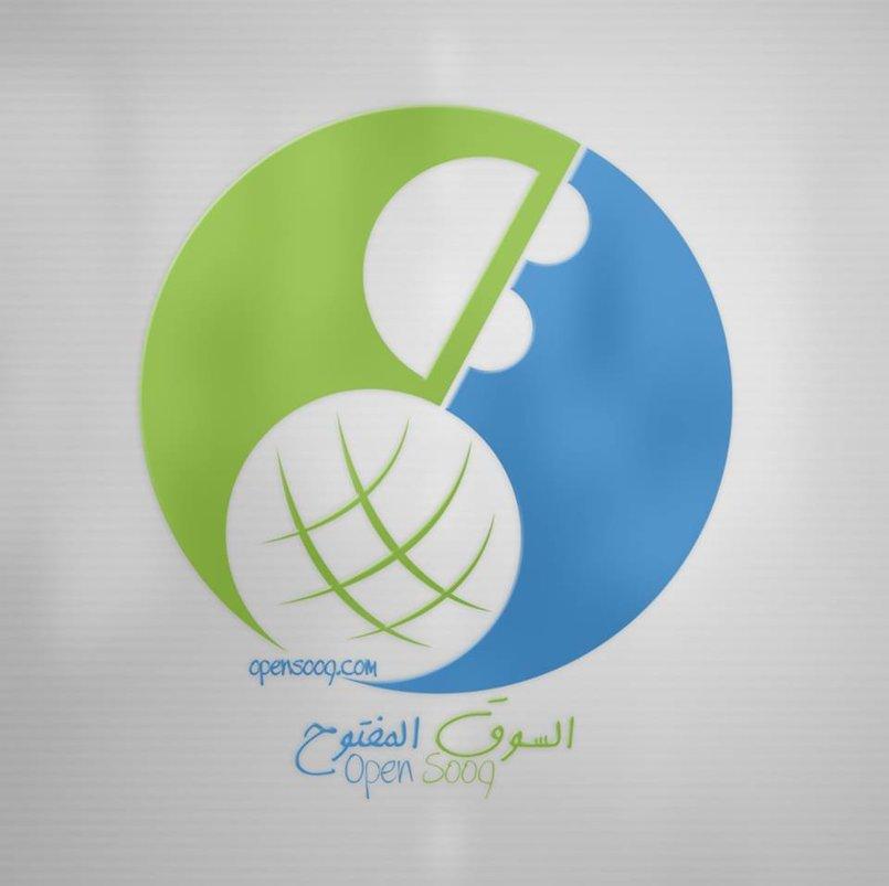 مسابقة تصميم شعار للسوق المفتوح
