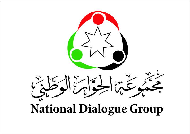 شعار مجموعةالحوار